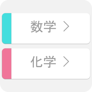 app_icon2.png
